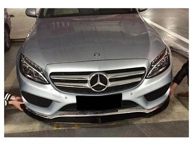 AMG Carbon Fiber Front Lip for Mercedes C-Class W205