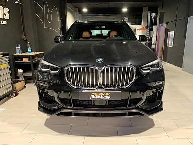 Carbon Fiber Aerodynamic Kit BMW X5 G05 (2018+) M Package