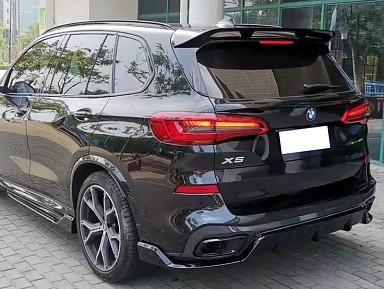 Alerón de Techo BMW X5 G05 (2018+)