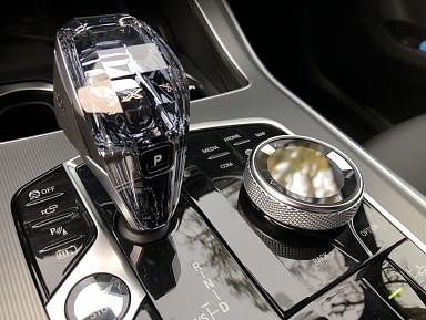 Pomo Cristal para BMW X5 F15 (2013-2018)