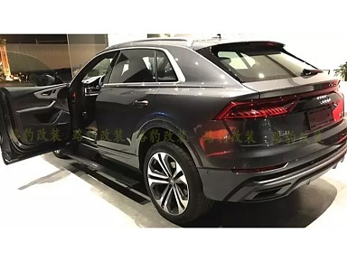 Automatic Side Footrest for Audi Q8 (2018+)