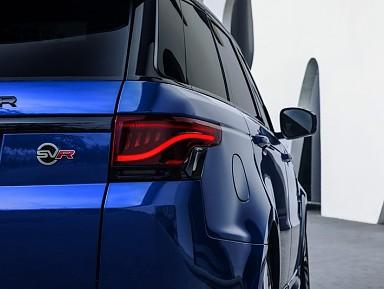 Pilotos Traseros Glohh LED para Range Rover Sport L494 (2013-2019)