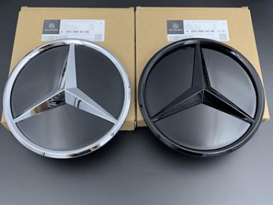 Estrella Mercedes-Benz Modelo 2020+