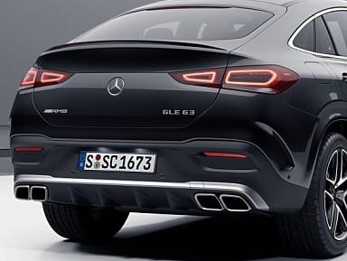 Difusor Trasero Original Mercedes-Benz GLE 63 AMG Coupe C167 (2020+)