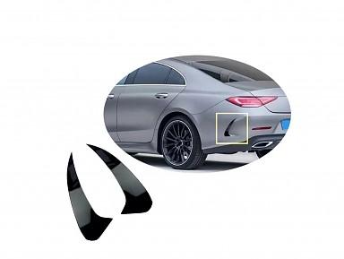 Rear Aero Flaps Mercedes-Benz CLS 53 AMG C257 (2018+)