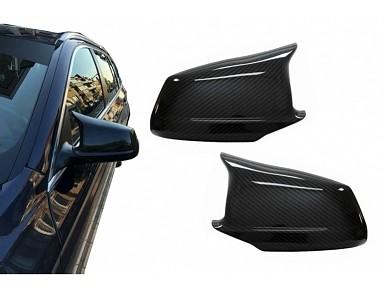 Carbon Fiber Mirror Covers BMW M5 Sedan F10 / Touring F11 (2010-2013)
